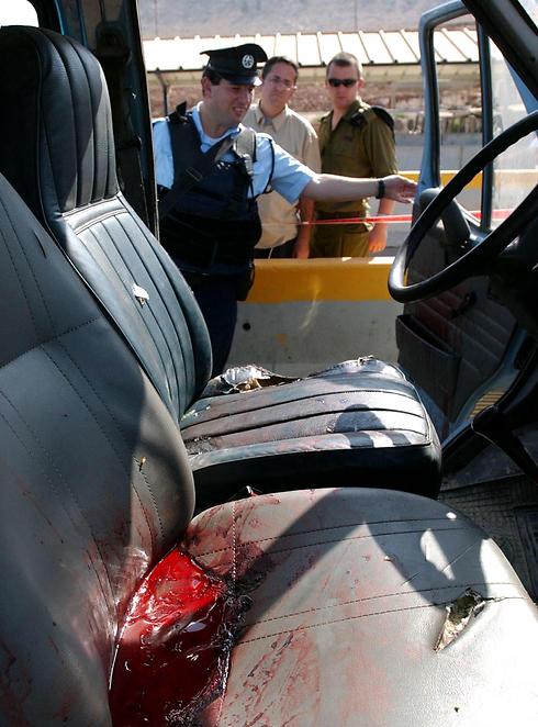 Victim's vehicle