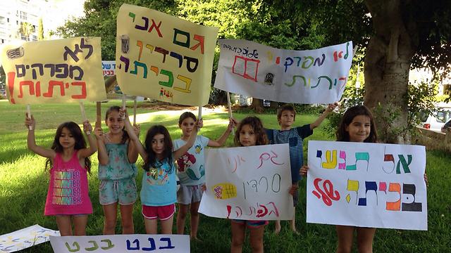תלמידי היסודיים מתכוננים למחאת הסרדינים