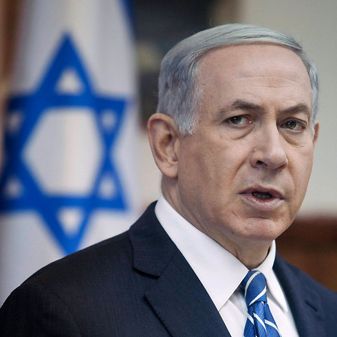 Netanyahu: HRC does everything but care for human rights. (Photo: Reuters) (Photo: Reuters)
