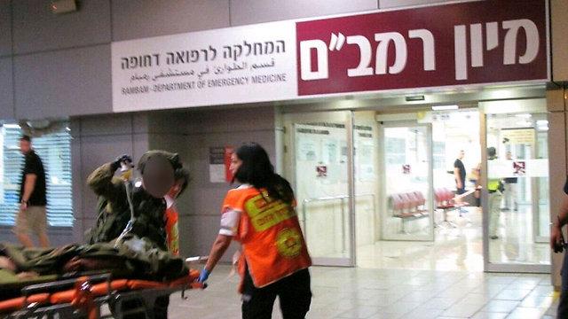 Photo: Rambam Hospital Spokesperson's Unit
