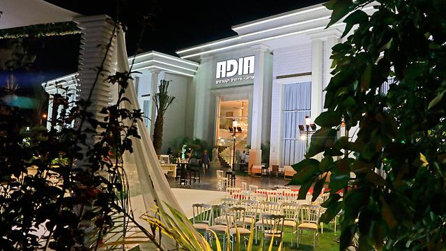 Зал торжеств Adia. Фото: Дана Копель