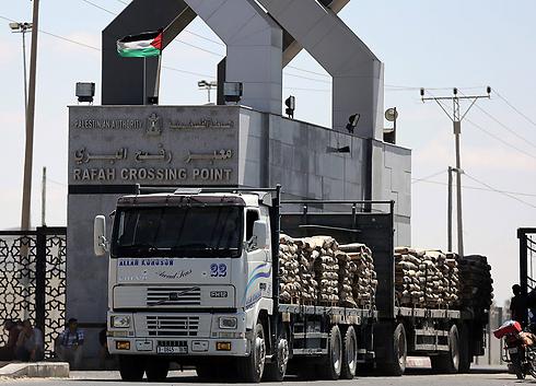 Rafah border crossing between Egypt and Gaza (Photo: EPA) (Photo: EPA)