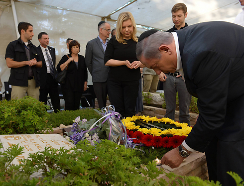 Benjamin and Sara Netanyahu at the ceremony (Photo: Amos Ben Gershom)
