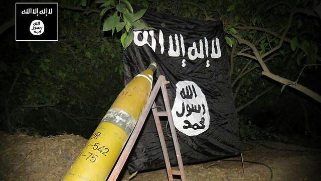 כוח סלפי תומך דאעש ברצועה ()