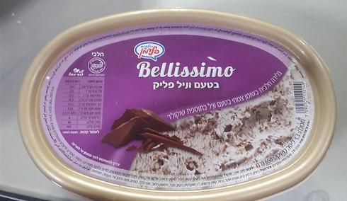 """גלידה בשומן צמחי של פלדמן. בקרוב תיקרא """"גלידה""""? (צילום: מירב קריסטל) ()"""