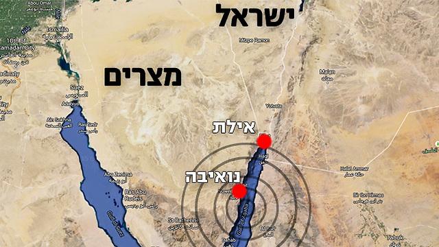 מוקד רעידת האדמה שהורגשה הערב בישראל
