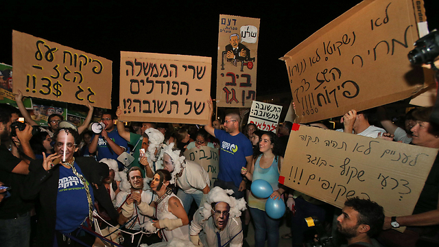 Protesters against the gas duopoly. (Photo: Shaul Golan) (Photo: Shaul Golan)