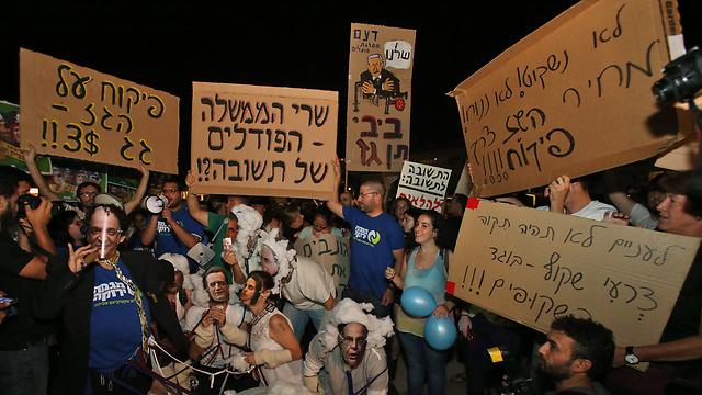 ההפגנה נגד מתווה הגז אתמול (צילום: שאול גולן) (צילום: שאול גולן)