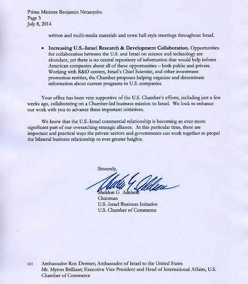 """חיזוק הקשר המחקרי והפיתוחי בין ישראל לארה""""ב. על החתום שלדון אדלסון (צילום: רויטרס) (צילום: רויטרס)"""