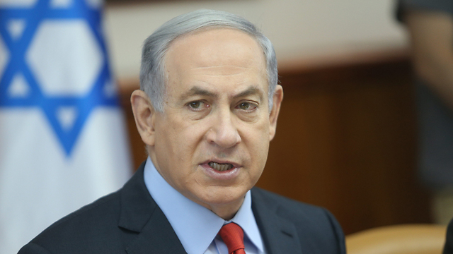 Netanyahu, juggling five government positions. (Photo: Alex Kolomisky) (Photo: Alex Kolomisky)