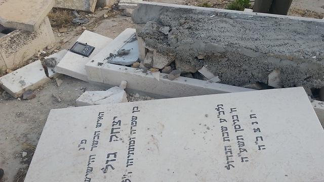 Yitzhak Gol's tombstone smashed up in April (Photo: Courtesy)