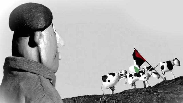 """מתוך """"18 המבוקשות"""". המועמד הפלסטיני לאוסקר הזר שהוצג בפסטיבל ()"""