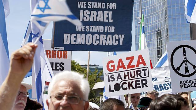 Pro-Israel march (Photo: EPA) (Photo: EPA)
