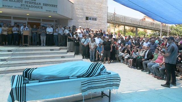 בית הכנסת בכוכב השחר, הבוקר (צילום: עידו ארז) (צילום: עידו ארז)