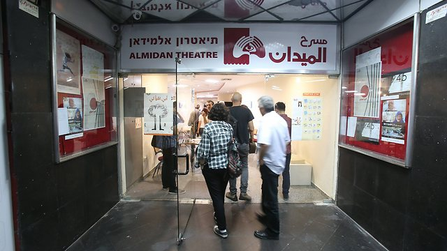 Al-Midan Theater (Photo: Elad Gershgoren)