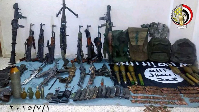 IS weapons captured by Egyptian military
