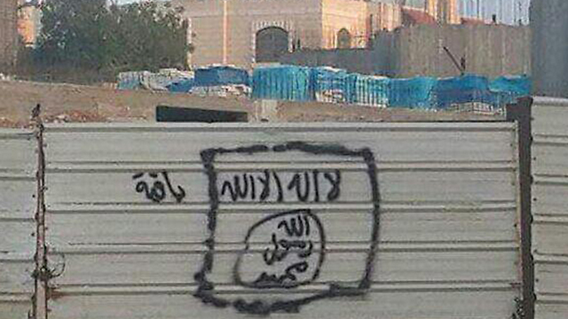 ISIS support in East Jerusalem.