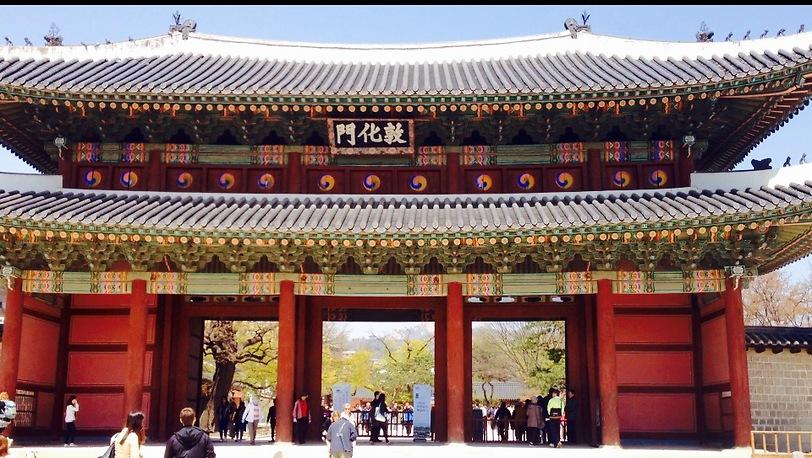 ארמון גיונגבוקגונג במרכז סיאול (צילום: שי זדה)