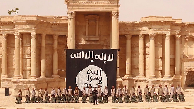 ISIS carrying out a mass killing at Palmyra