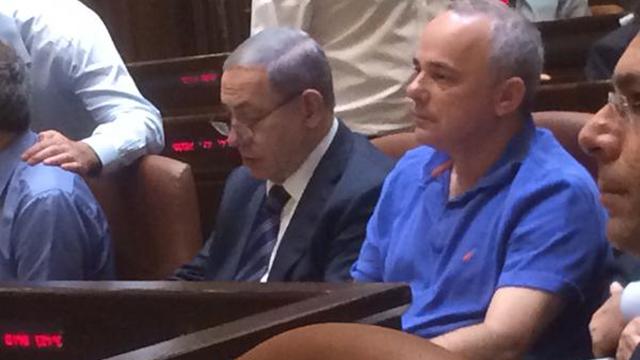 הלילה במליאת הכנסת  (צילום: מתוך הטוויטר של שלי יחימוביץ) (צילום: מתוך הטוויטר של שלי יחימוביץ)