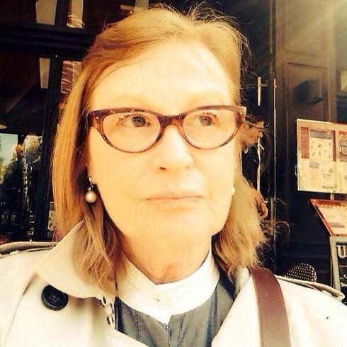 רנה גורן. נפצעה בפארק הירקון ()