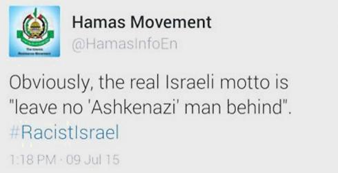 Hamas' tweet