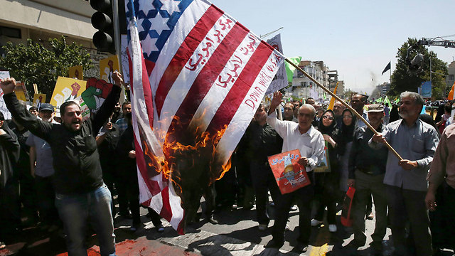 Anti-Israel and US protest in Teheran on Jerusalem day (Photo:AP) (Photo: AP)