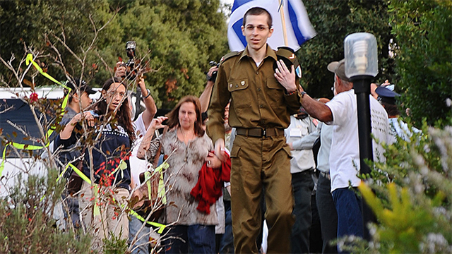 Gilad Shalit. Another prominent case in which a Shin Bet SIT was established (Photo: IDF Spokesperson)