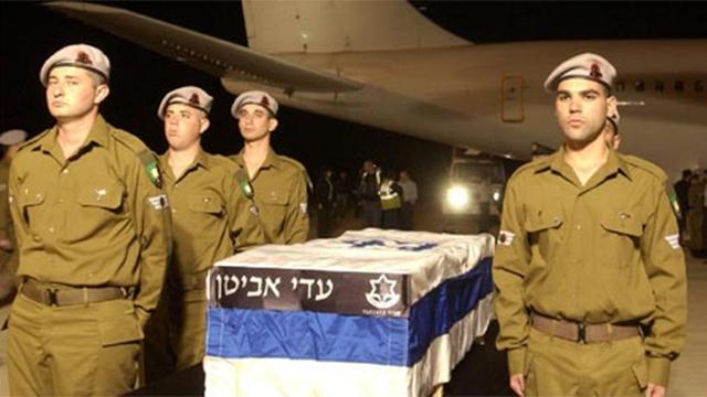 Adi Avitan's body returned to Israel