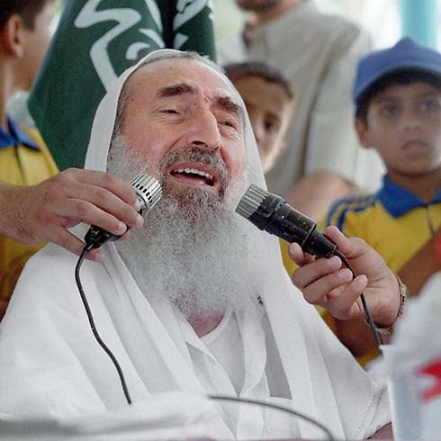 Hamas founder Ahmad Yassin (Photo: AP)