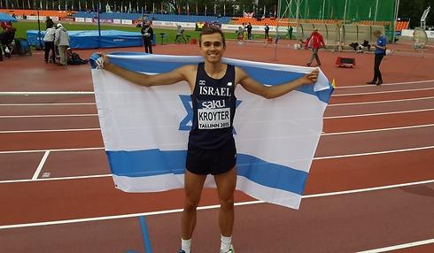 (צילום: איגוד האתלטיקה)