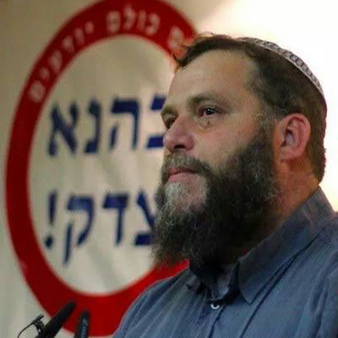 Benzi Gopstein, head of far-right organization Lehava.