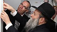 צילום: הקהילה היהודית בדנייפרופטרובסק