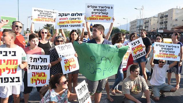 קריית שמונה במחאה על קיצוצים בשירותי הבריאות בקיץ האחרון (צילום: אביהו שפירא) (צילום: אביהו שפירא)