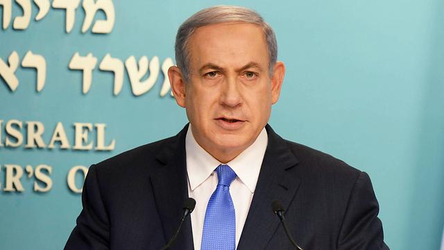 """נתניהו. """"בית הדין עוסק בישראל מטעמים פוליטיים וציניים"""" (צילום: gettyimages) (צילום: gettyimages)"""