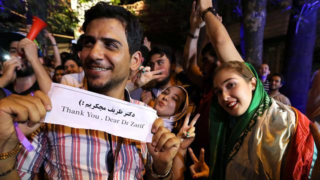Celebrations in Teheran (Photo: AFP) (Photo: AFP)