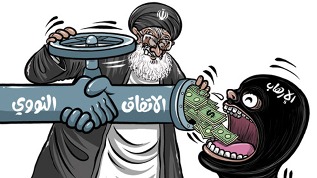 The Saudi paper 'Al- Watan': The nuclear deal is streaming money to Iranian terror