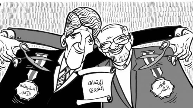 The Lebanese newspaper 'Al Nahar': Kerry and Zarif sign the Iran deal and cut off the previous labels they placed on each other: The Great Satan (US) and Axis of Evil (Iran)