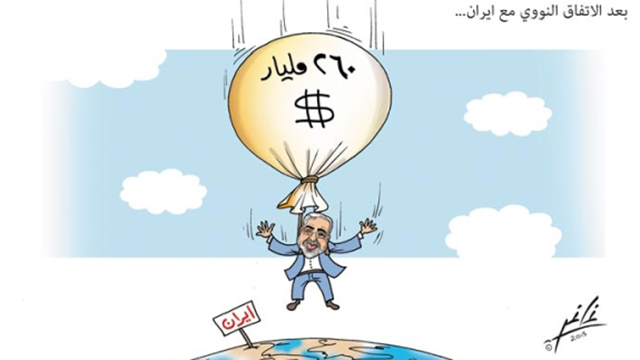 Lebanon's 'Al Jomhouria': After the deal, Iran is taking the whole pot, in financial terms..