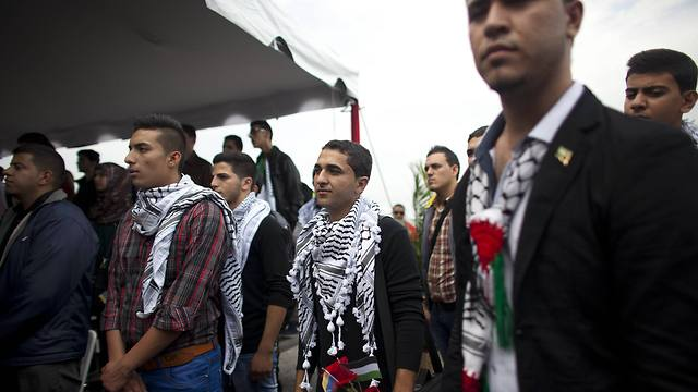 Palestinian students in Venezuela (Photo: AP)