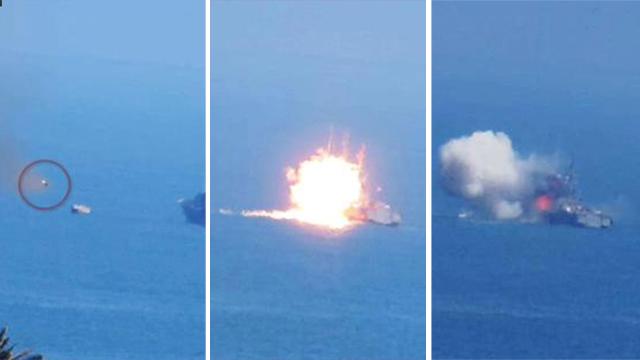 ממעוף הטיל ועד הפגיעה ()