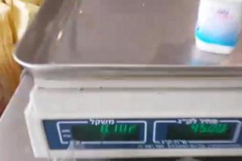 אחת הבדיקות שערכנו. 102 גרם במקום 125 גרם ()