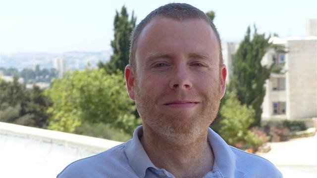 אלון איזנברג (באדיבות האוניברסיטה העברית) (באדיבות האוניברסיטה העברית)
