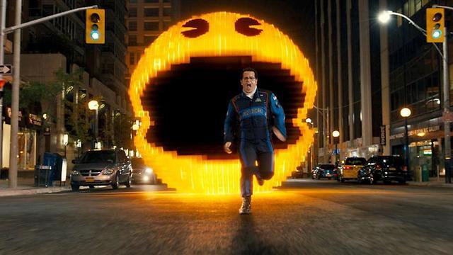 Josh Gad fleeing Pacman