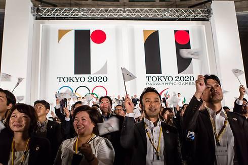 ההכרזה על קיום המשחקים בטוקיו. מקרה חמור (צילום: Gettyimages)