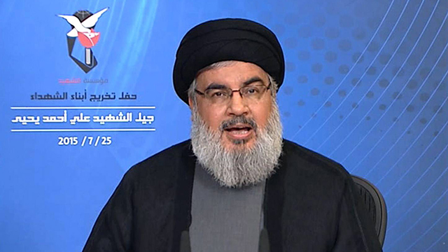 Hassan Nasrallah in a televised address (Photo: AFP) (Photo: AFP/AL-MANAR)