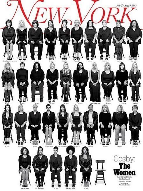 35 מתלוננות על שער הניו יורק מגזין ()