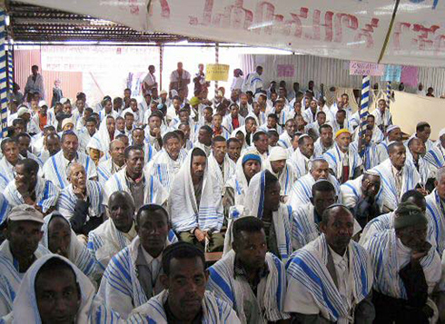 בני הפלאשמורה באתיופיה (צילום: AFP) (צילום: AFP)
