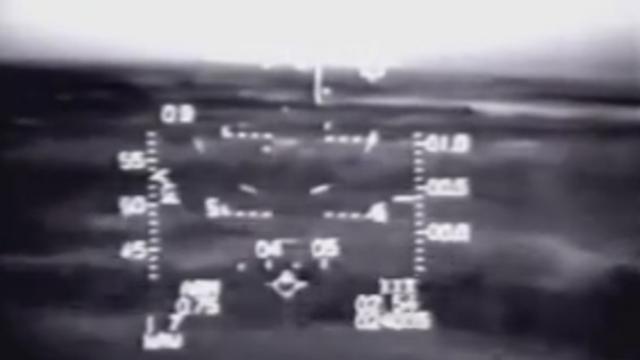 """הפצצת הכור בעיראק. פחדו שסדאם חוסיין ישתמש בגרעין נגד עמו (צילום: ארכיון צה""""ל ומערכת הביטחון) (צילום: ארכיון צה"""