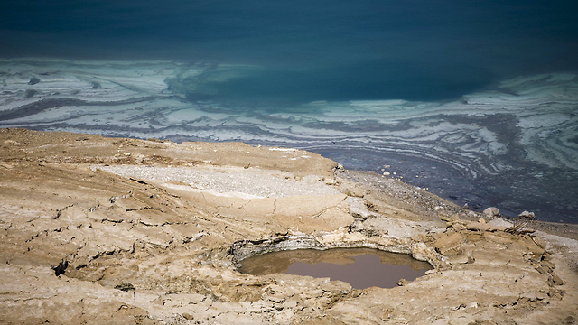Dead Sea (Photo: Reuters) (Photo: Reuters)